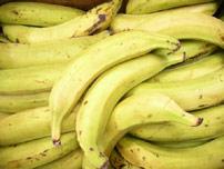 calories banane plantain. Black Bedroom Furniture Sets. Home Design Ideas