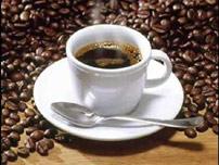 CALORIES Café noir